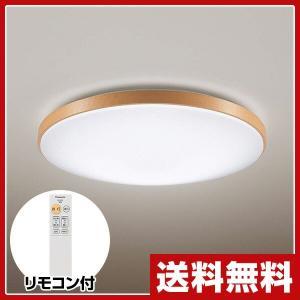 LEDシーリングライト 調光 調色 木目調デザインタイプ 8畳 HH-CB0819AH 天井照明 照明 ライト 木目 リモコン付き リモコンボックス付き|e-kurashi