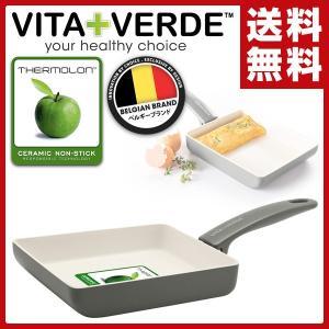 コンテンポ クォーツグレイ エッグパン CC000710-001 軽い 鍋 炒め鍋 ディープパン フライパン おしゃれ グリーンパン e-kurashi