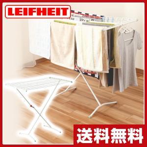 ライフハイト(LEIFHEIT) ルームドライヤーカプリ10 折りたたみ 室内物干し 62046 ハンガーラック 物干しスタンド 物干し 室内物干し 室内干し 洗濯 e-kurashi