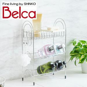 ベルカ(Belca) ステンレス バスカウンター 3段 FS-508 整理棚 ラック シャンプー台 シャンプーラック ラック 収納 浴室 風呂 バスラック シャンプースタンドの写真