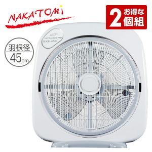 45cmウルトラボックス扇風機 タイマー付き 2個組 BXF-450*2 扇風機 送風機 大型 BOX扇 サーキュレーター 循環用 工業扇 工場扇 2個セット|e-kurashi