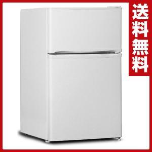 ピュアニティ 2ドア 冷凍冷蔵庫 90L(冷蔵室65L/冷凍...