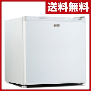 ピュアニティ 1ドア 冷蔵庫 (製氷室付き) 46L左右両開き対応 FR-46NL-WH パーソナル 一人暮らし コンパクト 寝室|e-kurashi