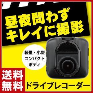 広角156度 ドライブレコーダーGセンサー搭載 12V/24V対応 OWL-DR04 ドラレコ 車載カメラ 車載用カメラ 車用カメラ Gセンサー 動画 静止画【あすつく】|e-kurashi