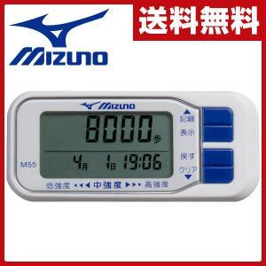 活動量計 M55(歩数/中強度活動時間/歩行距離/総消費カロリー表示) C3JMW70101 歩数計 歩数 中強度活動時間 カロリー表示 ダイエット 健康管理【あすつく】|e-kurashi