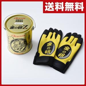 金の缶詰(金の卵Z×30枚/金の軍手 セット) 105×1.0×15 切断砥石 砥石 切る といし 切断 ステンレス切断 グラインダー|e-kurashi