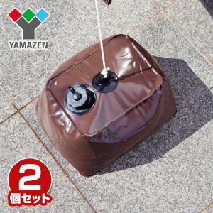 ウォーターウェイト 2個セット NYZF-WW*2 ブラウン 簡単 設置 重し ウエイト ウェイト 重り おもり おもし 屋外用 注水式 固定|e-kurashi
