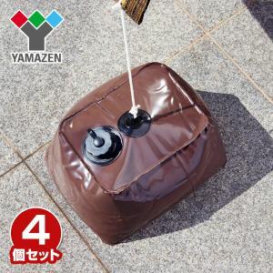 ウォーターウェイト 4個セット NYZF-WW*4 ブラウン 簡単 設置 重し ウエイト ウェイト 重り おもり おもし 屋外用 注水式 固定|e-kurashi