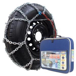 ラクラクタイヤチェーン商用車 VJ-40 ネット型 極太チェーン 安心走行 タイヤチェーン 特殊合金チェーン かんたん装着 4ナンバー商用車専用|e-kurashi