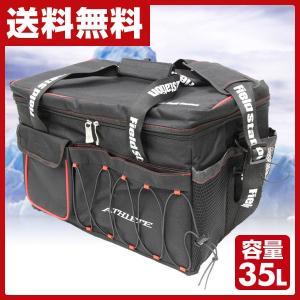 クーラーバック ATHLETE L 35L U-Q367 保冷パック 保冷バッグ クーラーバック ラ...