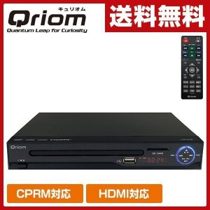DVDプレーヤー CPRM対応 HDMI対応 再生専用 CDVP-42HD(B) ブラック HDMIケーブル付属 据え置き コンパクト USB DVD SD DVD-VR CD-DA MP3 JPEG|e-kurashi