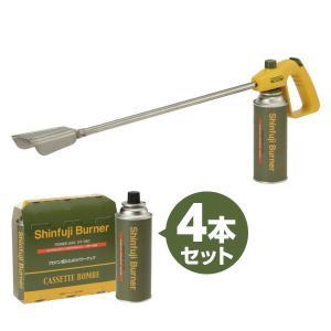 草焼バーナーCB ちょろ焼くん パワーガス4本セット KB-110/GT-7601 Kusayaki ガーデニング ワイド炎 優れた耐風性能 電子着火 安全 火起こし 芝焼き|e-kurashi