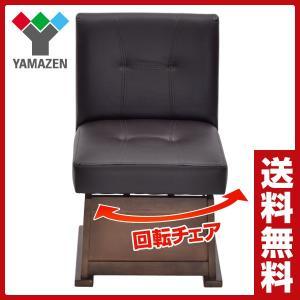 ダイニングこたつ用 回転チェア TDC-45T(BR/WB) ダイニングチェア コタツ こたつ コタツ用チェア こたつ用チェア イス いす 椅子 こたつチェア コタツチェア|e-kurashi