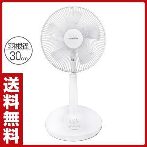扇風機 おしゃれ リビングファン 送料無料 リビング リビング扇 リビング扇風機 首振り 押しボタン 節電 エコ 省エネ 30cm フィフティ FLE-T306|e-kurashi