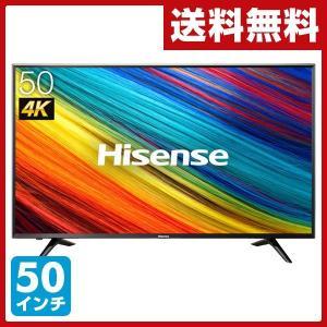 【メーカー保証3年】 50V型 4K対応 液晶テレビ外付けH...