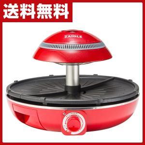 ザイグルプラス (JAPAN-ZAIGLE PLUS)赤外線ロースター JAPAN-ZAIGLE PLUS ホットプレート 赤外線ロースター ロースター 卓上調理器 焼肉|e-kurashi