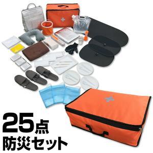 防災セット 車載用 車中泊セット (防災グッズ25点セット) 避難セット 避難リュックセット 防災グッズ 地震 非常用持ち出し袋 非常持出し袋 家庭用|e-kurashi