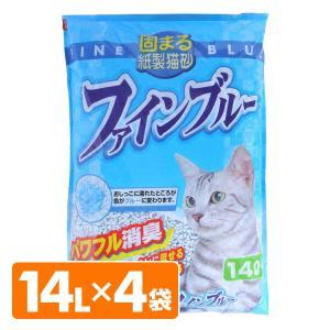 【日本製】 紙製猫砂 ファインブルー (トイレに流せる 色がかわる 固まる)(14L×4袋) 猫砂 ネコ砂 ねこ砂 猫用品 トイレ用品 紙系|e-kurashi