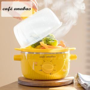 【送料無料】 太知ホールディングス(ANABAS)  ゆで玉子名人・かんたん蒸し器 ゆで卵メーカー ...