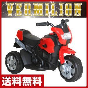 電動バイク 子供用 サイドワインダー バーミリオン(VERM...