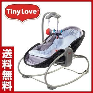 【送料無料】 日本育児  TinyLove(タイニーラブ) 3in1 おひるねロッキングナッパー ラ...