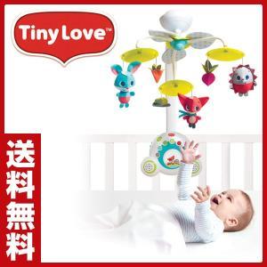 【送料無料】 日本育児  TinyLove(タイニーラブ) ミュージックボックス、モービル  NI-...