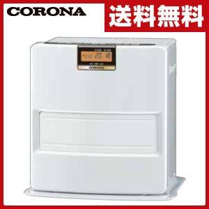 メーカー3年保証 石油ファンヒーター VXシリーズ (木造10畳まで/コンクリート13畳まで) FH-VX3617BY(W) パールホワイト 石油ヒーター ファンヒーター ヒーター|e-kurashi