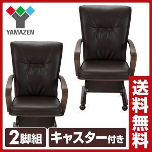 ダイニングこたつ用 キャスター付きチェア (2脚 セット) CM-901AC*2 こたつ用チェア リビング ダイニング ハイタイプこたつ イス 椅子 こたつチェア|e-kurashi