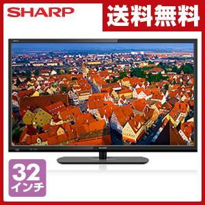 アクオス(AQUOS) 32V型 ハイビジョン液晶テレビ リッチカラーテクノロジー搭載外付けHDD対応 裏番組録画対応 LC-32H40 外付けハードディスク HDD
