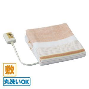 電気毛布 電気しき毛布 130×80cm 省エネタイプ 本体丸洗い可能 VWS401-B 電気敷毛布...