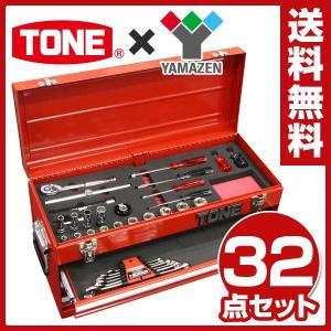ツールセット (32点セット) 工具箱付き YSA3180 レッド 工具箱 工具ボックス ツールボックス 工具BOX 工具入れ 工具ケース ツールBOX 道具箱 ツールチェスト|e-kurashi