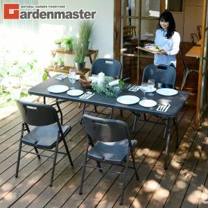 ガーデン テーブル セット 5点 ラタン調 おしゃれ ダイニングテーブル&チェア FT-1874&I...