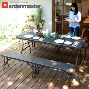 ガーデン テーブル セット 3点 ラタン調 おしゃれ ダイニングテーブル&ベンチ IFT-1874&...