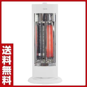 フォレストライフ(Forest Life) 遠赤外線カーボンヒーター (900W/450W 2段階切替)自動首振り機能付き FL-BH920 遠赤外線ヒーター 電気ストーブ 電気ヒーター