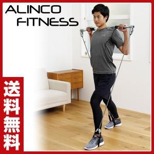 【送料無料】 アルインコ(ALINCO)  エアロスティックバー  WB240  ●本体サイズ:高さ...