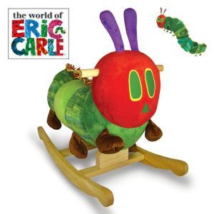 【送料無料】 日本育児  EricCarle(エリックカール) はらぺこあおむし ロッキング (耐荷...