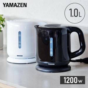 電気ケトル ケトル 1.0L 空焚き防止機能付 DKE-100(W) ホワイト 電気ポット 一人暮ら...