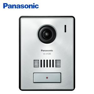 【送料無料】 パナソニック(Panasonic)  テレビドアホン カメラ玄関子機  VL-V530...