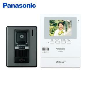 【送料無料】 パナソニック(Panasonic)  テレビドアホン 電源コード式 録画機能付き 約3...