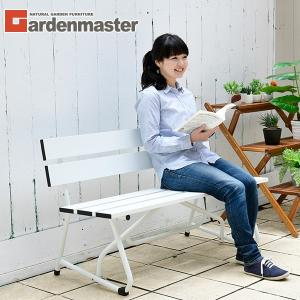 アルミベンチ(幅120) KAB-1205(WH) ホワイト おしゃれ 長椅子 2人用 ベランダ ガーデン 庭 休憩所【あすつく】|e-kurashi