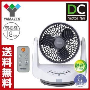 DCモーター 18cmサーキュレーター(フルリモコン) 風量4段階切タイマー付き 静音モード搭載 タッチスイッチ YAR-PD181(WH) 空気循環【あすつく】|e-kurashi