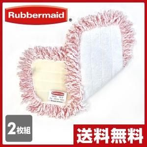 スプレーモップ 交換用ドライパッド 乾拭き専用 (2枚組) RFG1M2000RED*2 乾拭きモップ 掃除 クリーナー 床掃除 フローリング 回転モップ 雑巾 乾拭き 1M15