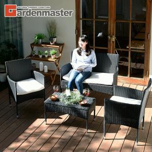 ラタン調 テーブル&チェア(4点セット) ガーデン4点セット(テーブル×1 チェア×2、ソファ×1) CSE-4(DBR) ダークブラウン|e-kurashi