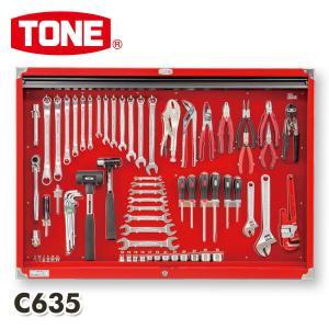 サービスボードセット(シャッター付き) C635 工具箱 工具ボックス ツールボックス 工具BOX 工具入れ 工具ケース ツールBOX 道具箱 ツールチェスト|e-kurashi