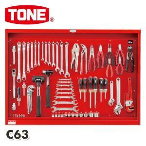 サービスボードセット C63 工具箱 工具ボックス ツールボックス 工具BOX 工具入れ 工具ケース ツールBOX 道具箱 ツールチェスト|e-kurashi