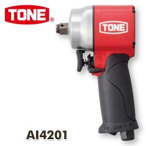 エアーインパクトレンチ (ショートタイプ) 差込角12.7mm 700N・m AI4201 空圧工具 エアーツール エアインパクトレンチ ホイール交換 タイヤ用 タイヤ交換工具|e-kurashi