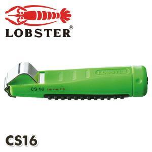 ケーブルストリッパー 適用電線4-16mm CS16 ケーブ...