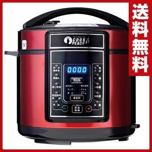 多機能電気圧力鍋 (5L) クックピース(COOK PEACE) MX-1801R 電気圧力鍋 圧力鍋 鍋 料理 炊飯器 電気なべ 電気鍋 予約|e-kurashi