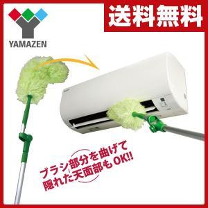 180cmまで伸びる エアコンブラシ AIR-B エアコン掃除 エアコン ワイパー 清掃 掃除 ハン...