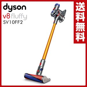 【メーカー保証2年】 サイクロン式 コードレス掃除機 スティック&ハンディクリーナー V8 Fluffy (フラフィ) SV10FF2 イエロー 掃除機 クリーナー【あすつく】|e-kurashi